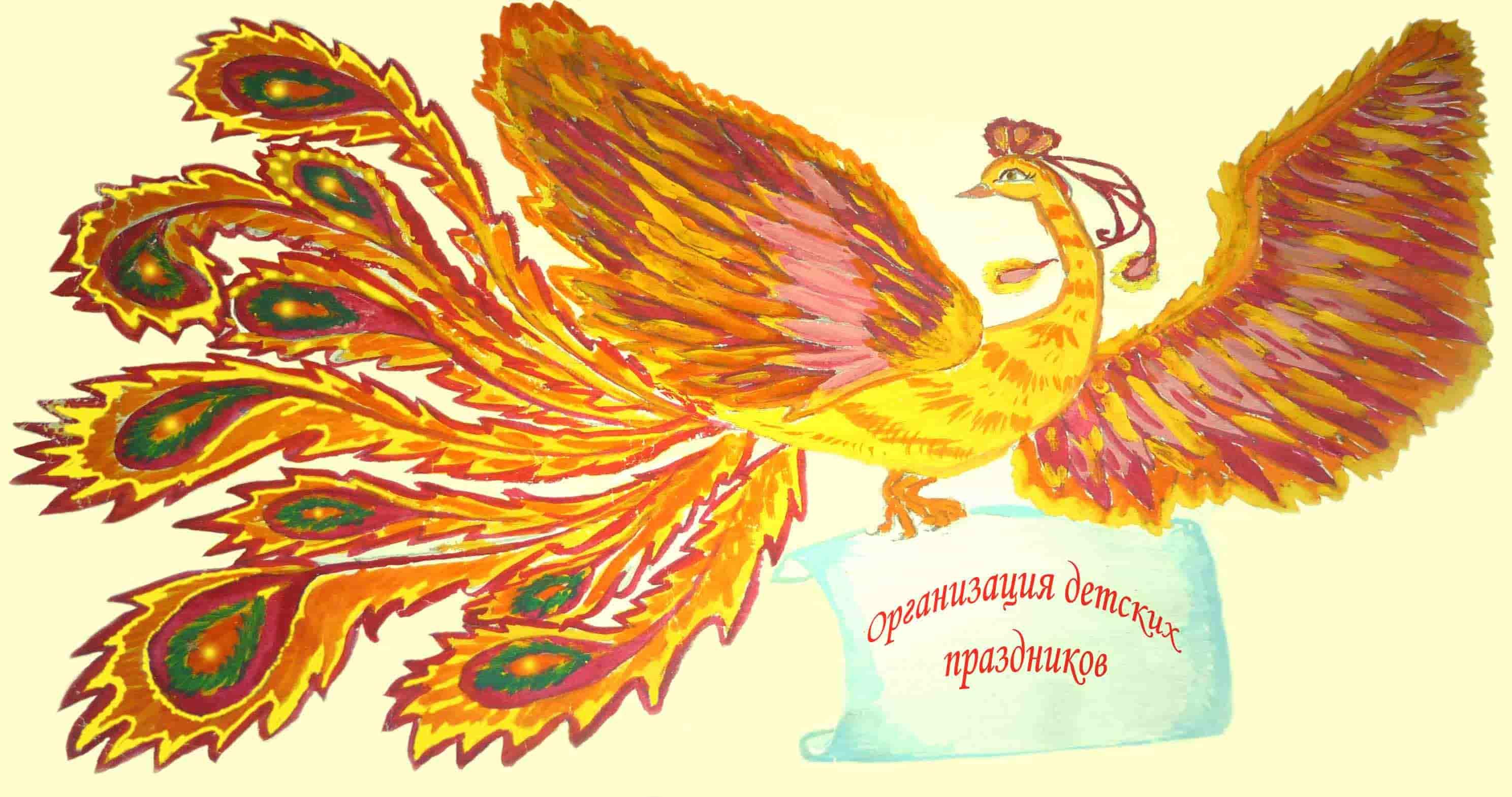 Детское Аниматорское Агентство