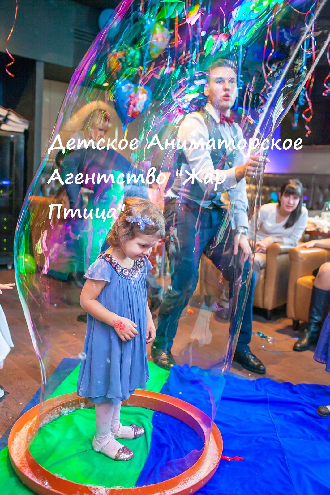 Аниматоры Абрамцевская улица Аниматоры Ясеневская улица (деревня Ожигово)
