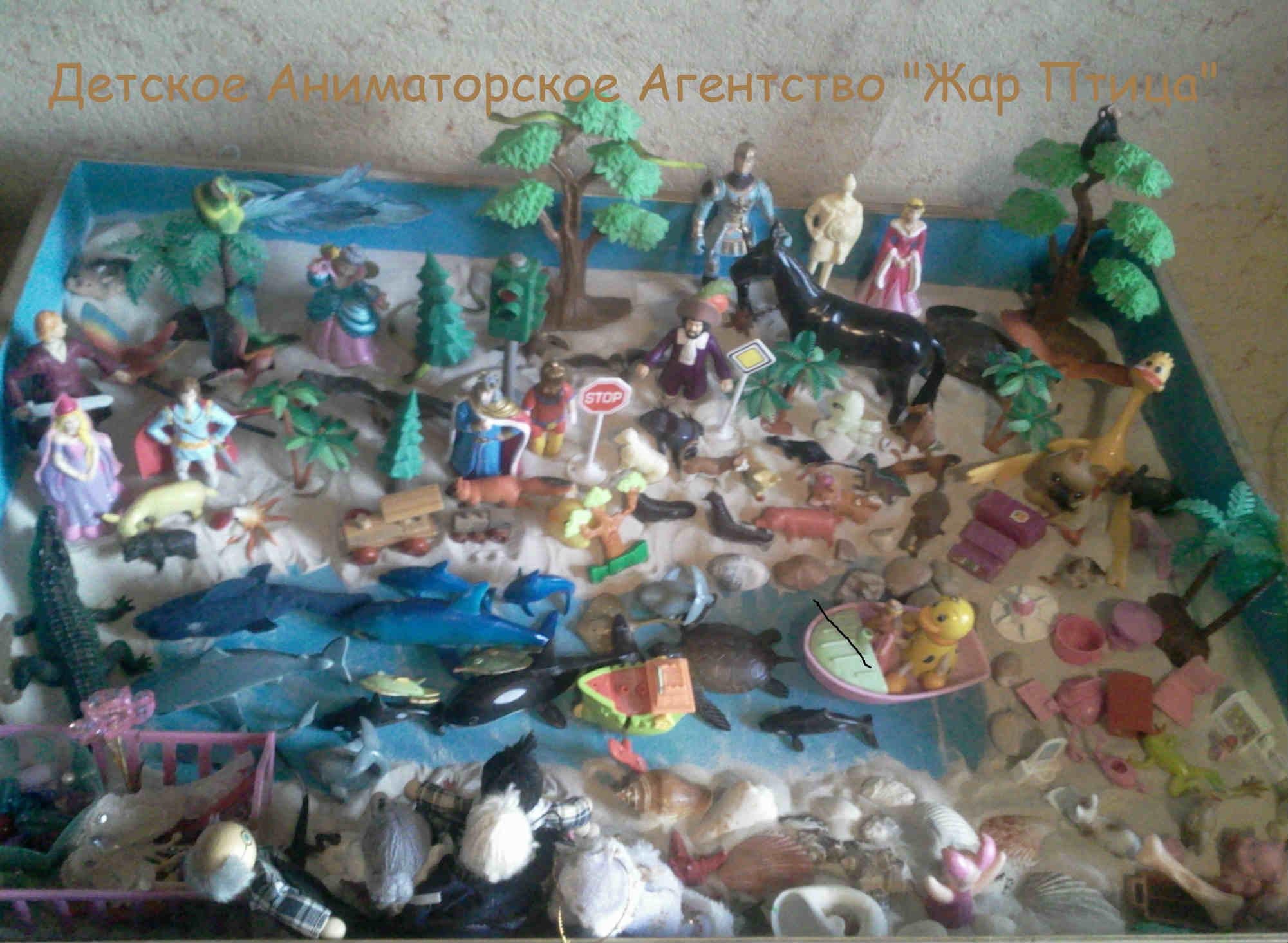 Детское Аниматорское Агентство Жар Птица.  тел. 8 (965) 342 83 91 Песочная Сказкотерапия, Песочная Терапия